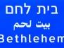 Autonomia Palestyńska – Betlejem