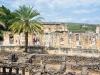 Kafarnaum 0197