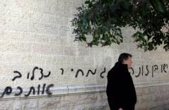 Rada Instytucji Religijnych Ziemi Świętej oraz przełożony franciszkańskiej Kustodii ostro potępili prowokacyjne gesty skierowane przeciwko mniejszości chrześcijańskiej w Izraelu.