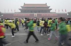 """80 katolickich sióstr zakonnych wzięło udział w międzynarodowym maratonie, jaki odbył się 27 listopada w Pekinie. Celem inicjatywy było uwrażliwienie opinii publicznej i zebranie środków <a class=""""mh-excerpt-more"""" href=""""https://www.zyciezakonne.pl/wiadomosci/swiat/chiny-charytatywny-maraton-zakonnic-24483/"""" title=""""Chiny: charytatywny maraton zakonnic"""">[...]</a>"""