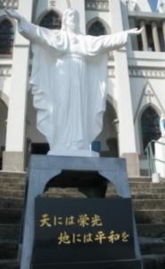 Magome church Iojima figura Chrystusa