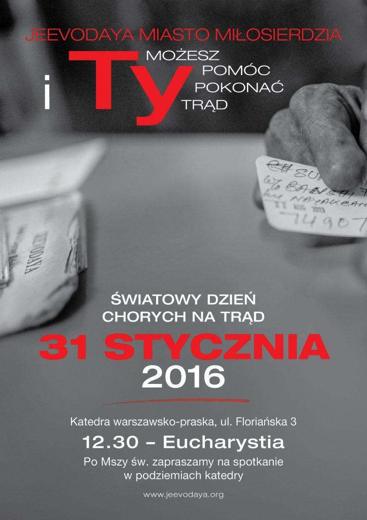 Plakat Jeevodaya 2016