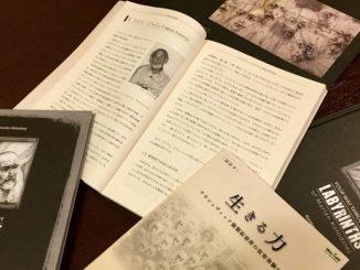 """""""Ikiru chikara"""" (生 き る 力) – """"Moc życia"""". W Japonii ukazała się właśnie książka prof. Hiroki Nakamaru o wystawie Mariana Kołodzieja """"Klisze pamięci. Labirynty""""."""