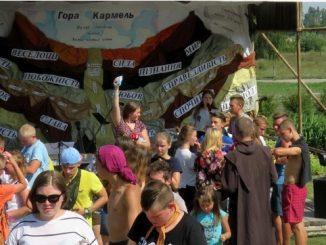 10-13 sierpnia 2017 r. Berdyczów – Gwozdawa